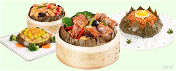 北京荷叶饭加盟-荷百味轻松聚财
