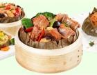武汉竹筒饭加盟店-荷百味创造盈利新神话