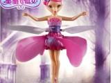 热卖耐摔自动感应小仙女 悬浮小飞仙 芭比娃娃 悬浮玩具 遥控飞机