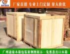广州萝岗区永和打木架价格