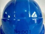 冀航牌 盔式玻璃钢安全帽 专业生产 安全帽供应商