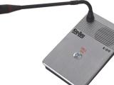京邦桌面式单键IP网络对讲终端K-310