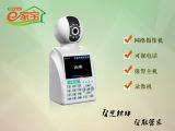 智能高清网络视频通话机无线网络摄像头监控器远程防盗监控器
