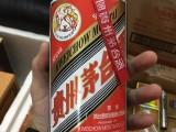 北京回收地方国营,飞天茅台酒各种茅台酒回收