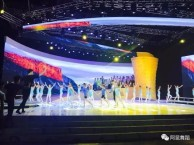 济南阿昆舞蹈培训 专业幼儿 少儿芭蕾舞蹈班