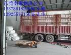 惠州到至简阳市新津县调车货运 选择惠阳,惠城,博罗县物流园