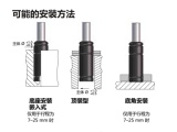 深圳可靠氮气弹簧厂家