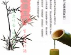 原生态竹筒酒鲜竹酒招代理 免费加盟一件代发