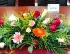 北京朝阳三元桥花店,三元桥免费送花上门花店
