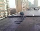 无锡滨湖区防水补漏/厂房补漏维修