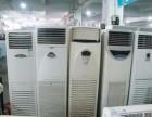高价上门回收办公家具空调电脑 酒店宾馆茶楼KTV等