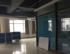 高新天波路附近有精装修500平的办公楼对外急租