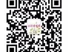 北京路鑫世界汗蒸养生理疗(尚都国际旁)