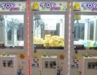 转让一批儿童投币游戏机,大型模拟游戏机