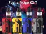 较新款 思格雷夫差K2 彩色屏幕电子烟套件 批发一件代发