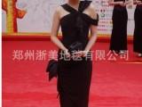 河南省批发开业地毯、一次性地毯、结婚地毯、展会地毯、量大从优