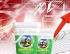 汕头瓷砖粘结剂加盟 保合超强瓷砖粘结剂招商