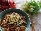 广州美味【重庆小面】牛肉面 肥肠面技术培训舌尖小吃