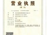 欢迎光临仪器计量校准机构-重庆世通仪器检测服务有限公司
