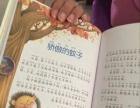 【搞定了!】宝宝的绘本书用不上了送人,自取。