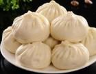 食尚香杭州包子培训开课