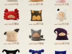 厂家直销 创意毛绒玩具批发 十二星座 抱枕靠垫暖手吾 情人节礼物