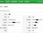 武汉大学专升本1年毕业,研究生1年年毕业