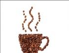 乐满家咖啡豆 乐满家咖啡豆加盟招商