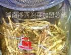 重庆怎么加盟湖南泡菜店,重庆加盟湘西泡菜多少钱