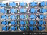 光纤适配器/光纤耦合器/光纤连接器/光纤