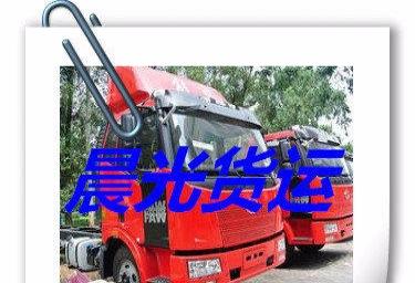 玉树货车拉货 长途搬家 至全国各地货车出租拉货