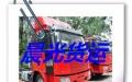 河池-全国 货车拉货 设备运输 大件运输 长途搬家