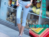 2014新款韩版显瘦糖果铅笔裤彩色七分中裤热小脚裤裤女裤子女装