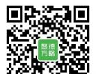 广东阳江汽车经销商提升绩效企业内训