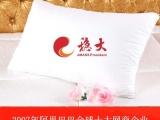 麦克迪瓦尼 保健睡眠枕头 健康枕 舒适枕
