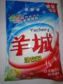 厂家推荐广州羊城新品洗衣粉批发908克羊城洗衣粉 力推 欢迎订购