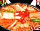 上海泡菜火锅技术免加盟培训