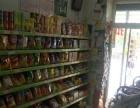 沈河区 个人两层超市便利店转让急兑