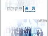 阳江翻译公司:英语 日语 韩语 俄语 德语 法语等小语种翻译