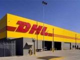 苏州姑苏DHL寄口罩国际快递 可以寄口罩