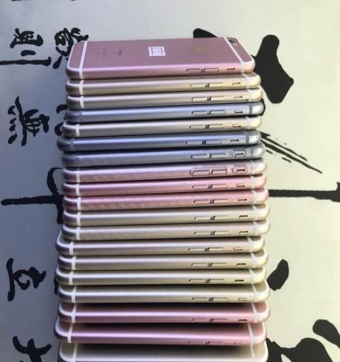 苹果6S便宜出