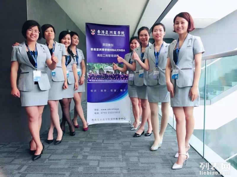 深圳哪里有MBA培训班?