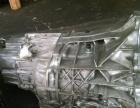 普力马1.8发动机,马自达MPV变速箱,奥迪A6变速箱