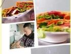 现在最火的小吃,午娘果蔬营养煎饼,特色小吃加盟店
