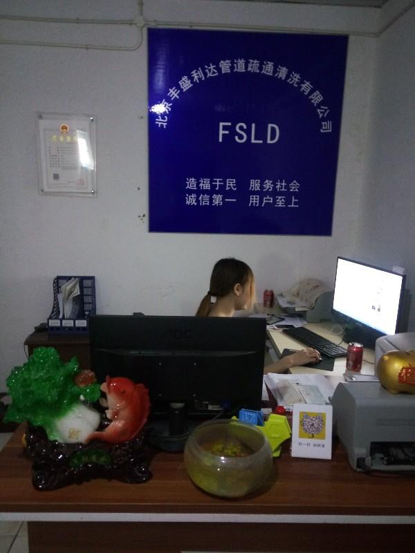 北京门头沟非开挖工程公司,技术一流,签约式服务