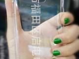三星S5纯PC透明水晶素材壳 I9600皮套手机壳 贴水钻底壳