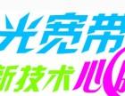 移动宽带+电视320先安装后付费,再送50元京东现金券