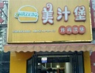 饮品汉堡店转让 未来路丹尼斯卖场附近