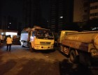 昌平南口抽污水 市政清理化粪池