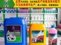 金美途火爆招商玻璃水设备防冻液设备免费技术配方品牌